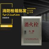 桂安/平安650消火栓箱 消防消火栓水带箱 消火栓水带水枪装置箱