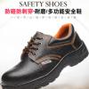 劳保鞋厂家 冬季棉鞋橡胶底 钢包头防砸防穿刺工作安全防护鞋