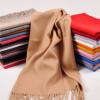 羊绒围巾女保暖单色围巾纯色刺绣围巾工厂承接订单礼品