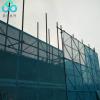 定制铝板爬架网 板建筑爬架网 高空防护提升架网片
