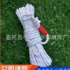 欢迎选购 高品质钢丝绳 厂家直销支持定做 量大电仪 【图】
