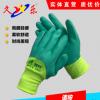 劳保批发厂家代理正品耐磨防滑登升989透气王乳胶发泡皱纹手套