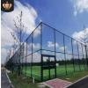 护栏网操场围网 篮球场围网楼顶钢丝隔离栅 墨绿色体育场围网定制