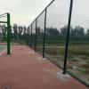 厂家定制学校操场体育场围网球场隔离护栏运动场篮球场防撞护栏网
