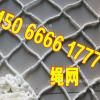 现货供应低价直销 建筑安全用绳网 塑料绳网 弹力丝绳网【图】