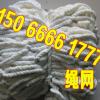 供应 优质 塑料绳网 弹力丝绳网 建筑网 防护网 安全绳网 【图】