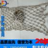 【丰达】厂家直供 尼龙安全网 防坠网 纯手工编制 锦纶安全网