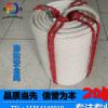 【丰达】厂家直销 涤纶手工安全绳 高空作业 18-22mm 结实耐用