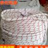 厂家定做 杜邦丝牵引绳安全绳 尼龙电力安全绳 救援尼龙安全绳