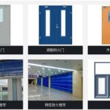 晋江防火门安装 电动卷闸门 防火门订做 卷帘门销售厂家