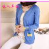 2014秋新品修身女装韩版羊绒衫外套毛衣长袖拼色圆领针织开衫