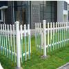pvc护栏塑钢护栏围墙围栏别墅变压器厂房庭院花园护栏 厂家直销