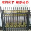 厂家直销生产小区围栏 铁艺护栏 特价批发护栏 加工定制护栏