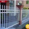 厂家定做新款三横梁围墙系列 小区围墙栏杆 锌钢铁艺围栏