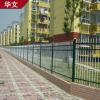 专业厂家定制锌钢围墙护栏 景区防护栏杆 围墙护栏量大从优