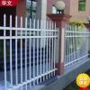 厂家直销锌钢围墙 小区庭院围墙护栏 镀锌钢管铁艺护栏