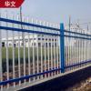 厂家批发小区围墙护栏围栏 工厂隔离栅栏 防护铁艺栏杆