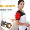 厂家直销USB电热护肩电加热可调节松紧透气保护肩膀护肩带