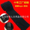 工厂定制 摇粒绒布USB加热围巾 电池发热围巾《专业工厂》