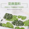厂家直销 亚麻面料龟背竹印花布料家用桌面沙发布抱枕麻布背景布