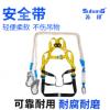高空作业安全带全身五点式保险双钩防坠落套装户外耐磨安全绳