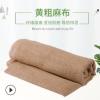 厂家直销黄麻布粗麻沙发布料上浆棉麻布亚麻布印花苎麻面料