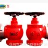 淮海牌消防消火栓 室内栓 旋转型检验稳压型栓厂家批发