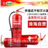淮海牌手提式干粉灭火器 车用车载灭火器 消防器材MFZ/ABC4kg1kg