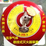 供应悬挂式六氟丙烷自动灭火器装置 洁净气体8kg12kg国标淮海牌