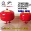 2019年悬挂式灭火器质量保证畅销的厂家—广州气宇