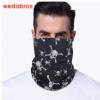 夏季多功能魔术头巾 百变高弹防晒无缝面罩面巾 骑行围脖呼吸面罩