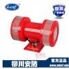 LK-JDW145高音扬声器/动力警报器/双向电动报警器,矿山报警器