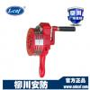 手摇警报器100P型(塑料壳)厂家直供手摇报警器/手动警报器应急