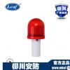 厂家直销LED频闪灯 LED路障灯 伸缩路锥LED电池灯 折叠路锥灯警示