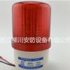 厂家直销 5103爆闪灯警示灯 LED灯频闪灯 施工警示 交通警示220v