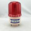 LTE-1101J有声旋转报警灯旋转式警示灯施工灯警报灯工业灯220V24V
