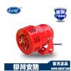 MS190迷你马达报警器/警报器 110分贝(风螺)金属壳220V工业电子