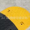 交通设施厂家批发 橡胶米字型减速带 道路减速垄公路缓冲带