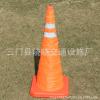 厂家供应70cm交通伸缩便携式汽车专用路锥 路障 警示锥形桶 圆锥