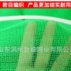 建筑工地施工安全网防护网密目网车网阻燃绳网聚乙烯网工地盖土网