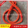 长期生产 安全绳配件 消防安全绳 优质户外安全绳 质优价廉