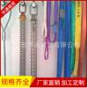 304不锈钢钢丝绳 细钢丝绳 防锈耐用 包胶钢丝绳 钢丝绳