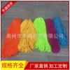 长期供应 多种尼龙绳 彩色尼龙绳 高品质绝缘安全绳 质优价廉