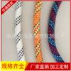 生产供应 优质高强尼龙绳 丙纶绳钩针 尼龙钢丝绳子尼龙安全绳
