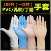 一次性丁晴手套无粉牙科麻指检查耐酸碱防护实验室白蓝色丁腈手套