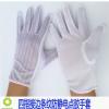 23cm优质防静电点胶手套90g加长加厚点塑手套OEM出口原单防滑手套
