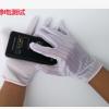 PU尼龙涂指手套碳丝防静电浸胶作业手套厂无尘涂掌耐磨涤纶手套芯