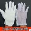 米黄PU无硫手套条纹透气线路板电子厂PCB化银板检测防静电pu手套