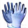 丁腈防油手套80-221 防油耐磨防护手套 防化防油手套 厂家批发