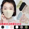跨境厂家夏季新品防尘透气防紫外线蕾丝双层挂耳式布口罩定制外贸